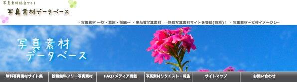 freephoto-1.jpg