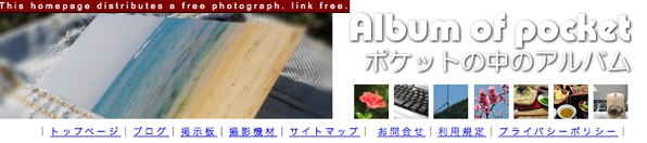 freephoto-11.jpg