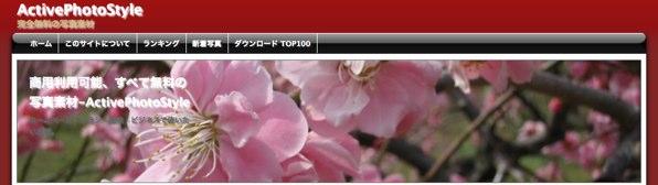 freephoto-8.jpg