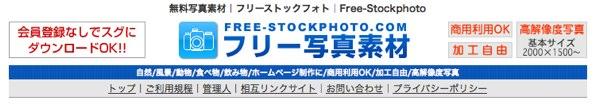 freephoto2.jpg