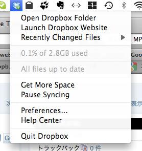 dropbox9.jpg