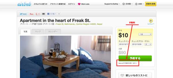 airbnb_02.jpg