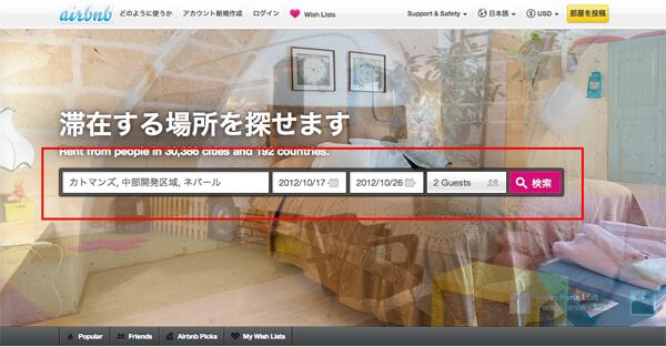 airbnb_03.jpg