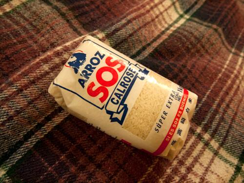「アロス SOS スーパーエクストラ」。1kgで ペソ。
