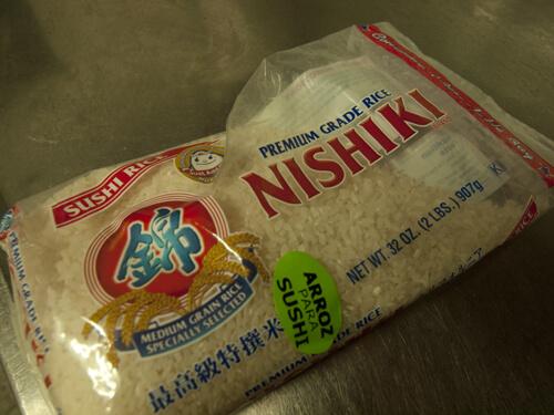 日本米に似た米。普通のよりちょっと高い。