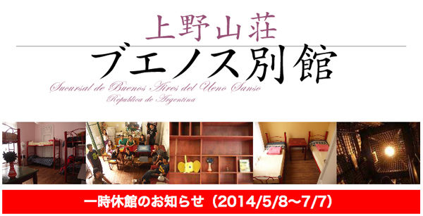 スクリーンショット 2014-06-07 18.57.25