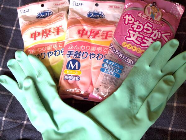 管理人の必需品、ゴム手袋。アルゼンチン製は弱いので、日本製を買ってきてもらいました。
