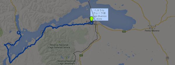 アルゼンチンとチリに股がる湖の名前は、アルゼンチン側はブエノスアイレス湖(Lago Buenos Aires)。チリは、ヘネラル・カレーラ湖(Lago General Carrera)。 Google Mapは、折衷案になっている。