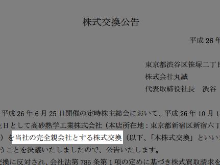 スクリーンショット 2014-09-26 9.46.09