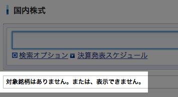 スクリーンショット 2014-09-26 9.44.09