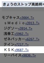 スクリーンショット 2015-06-07 11.08.48