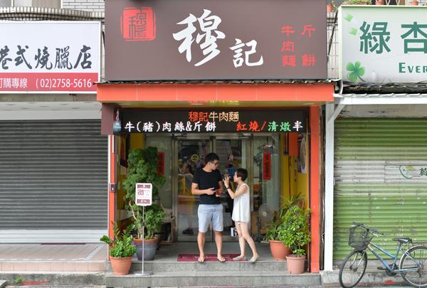 昼飯を食った牛肉麺。ここは名店です!