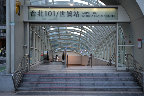 ここがボクらの最寄りの駅です。歩いて30分もかかるけれど。