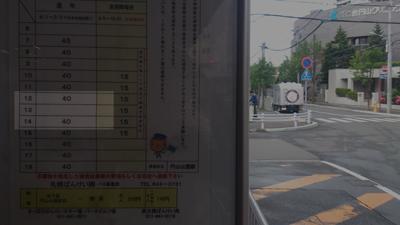 なぜか12時だけ、バスがないのです!