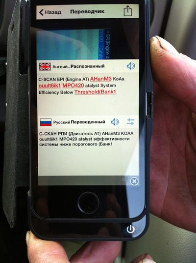 マシンのメッセージを写真翻訳アプリで解読する、ハイテクな彼らです。