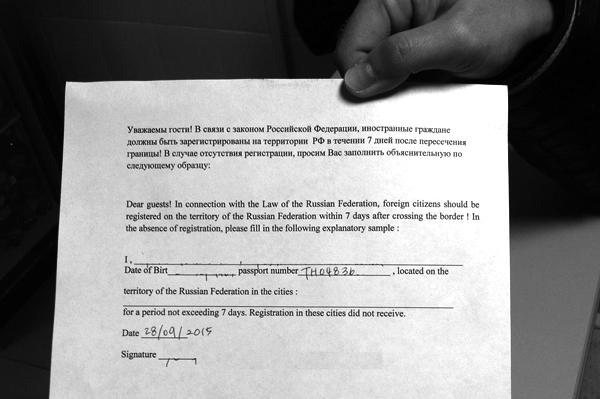 「カードを受け取っていない」という便利な誓約書にサインさせられ、無罪放免。 ちょいと肝を冷やしました。