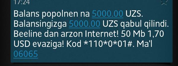 正確には、5,000スムで1.7US$。50MBです。