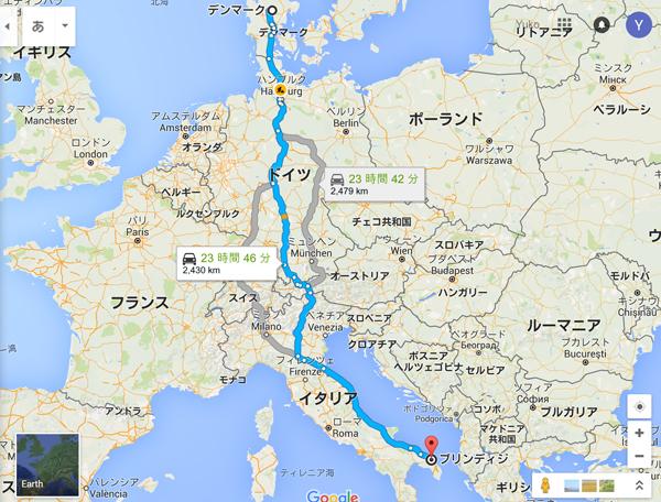 デンマーク から イタリア ブリンディジ Google マップのコピー